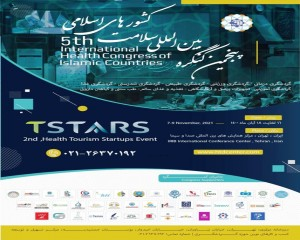 Temos at the 5th International Health Congress of Islamic Countries
