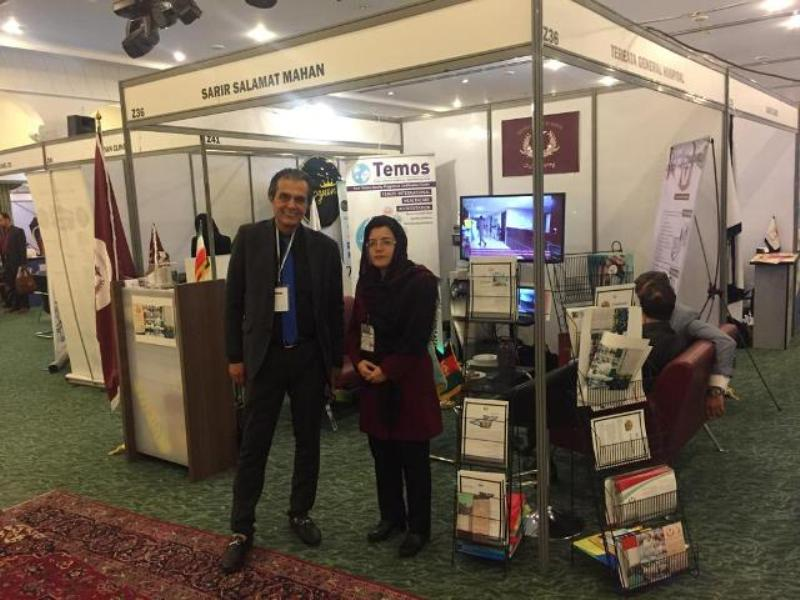 presenting temos in 4th international congress of islamic countries
